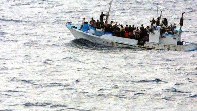 Defining refugee